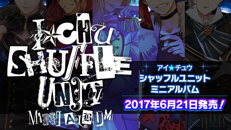 shuffle_cd